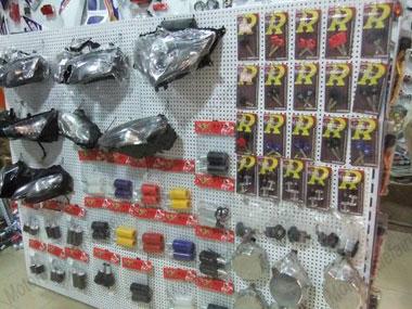mfs motor store view11