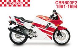 Honda CBR600F Fairings CBR600F2 1991-1994