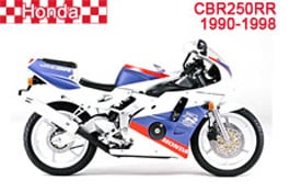 Honda CBR250RR Fairings MC22 1990-1998