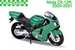 Kawasaki Ninja ZX-12R Fairings 2000-2001