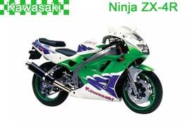 Ninja ZX-4R (ZXR400)