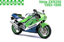 Kawasaki NINJA ZXR250 Fairings 1993-1996